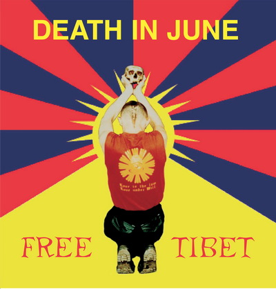 2016-Freetibet-CD-Front.jpg